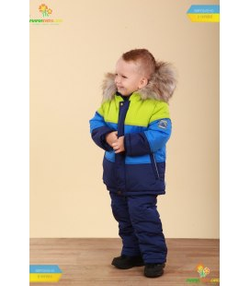 Дитячий зимовий костюм КС563 GR