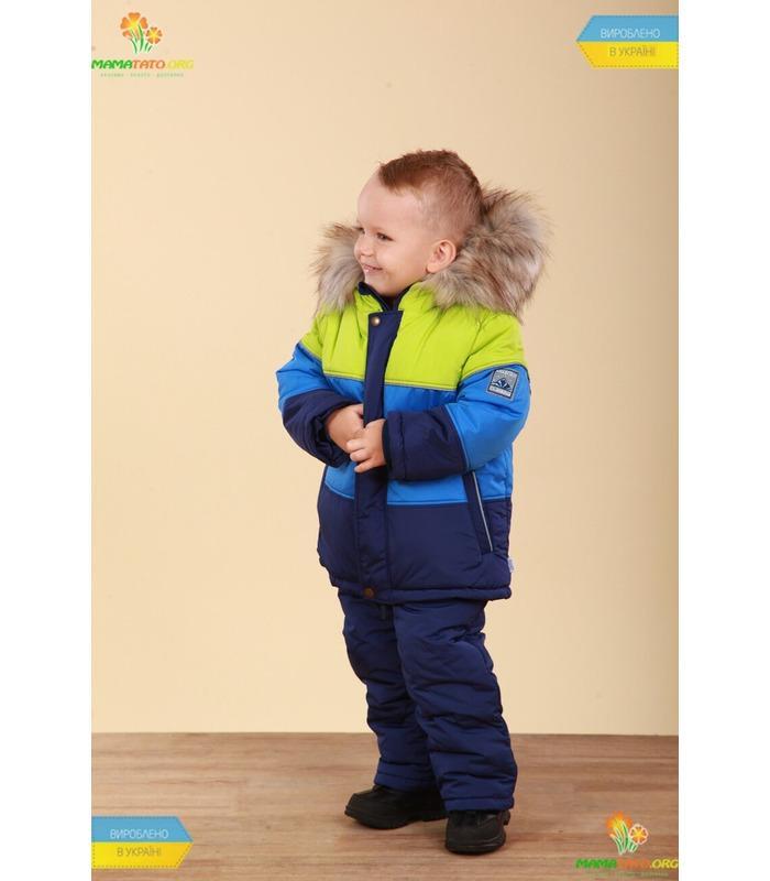 Детский зимний костюм КС563 GR