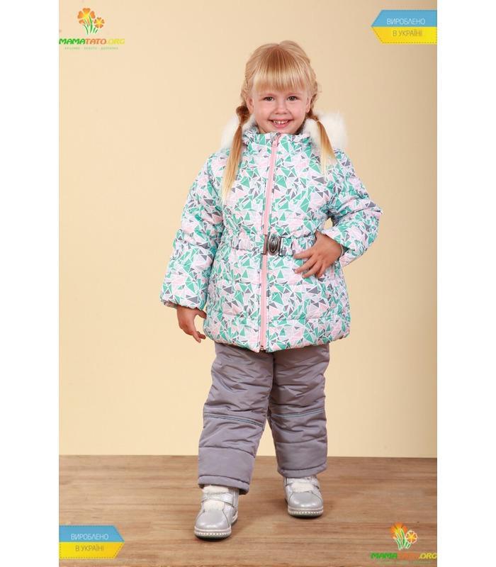 Детский зимний костюм КС561 BI
