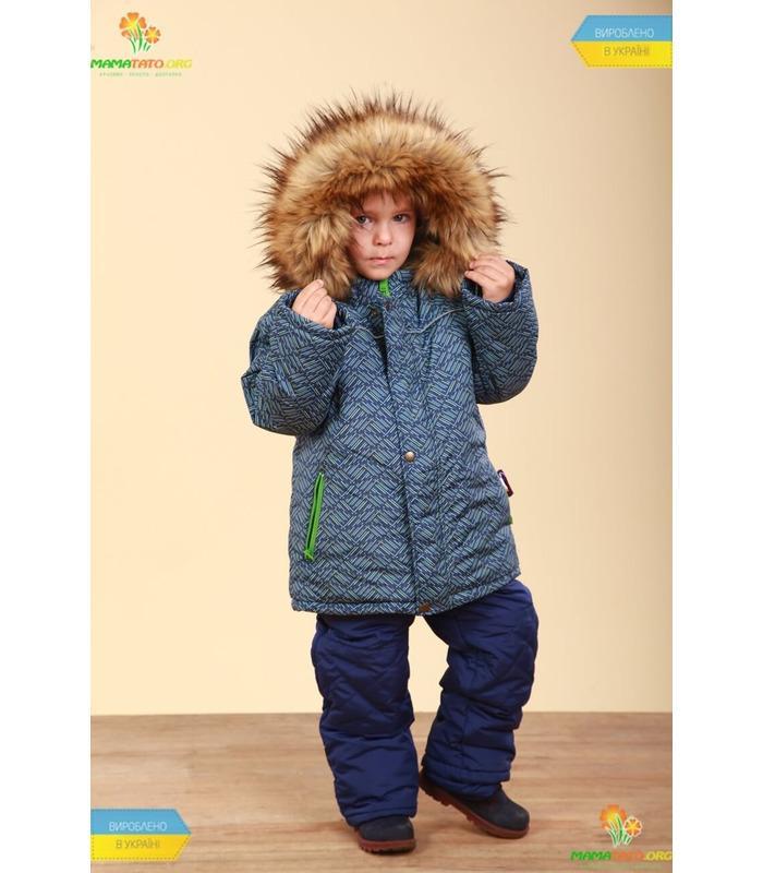 Детский зимний костюм КС564 BB