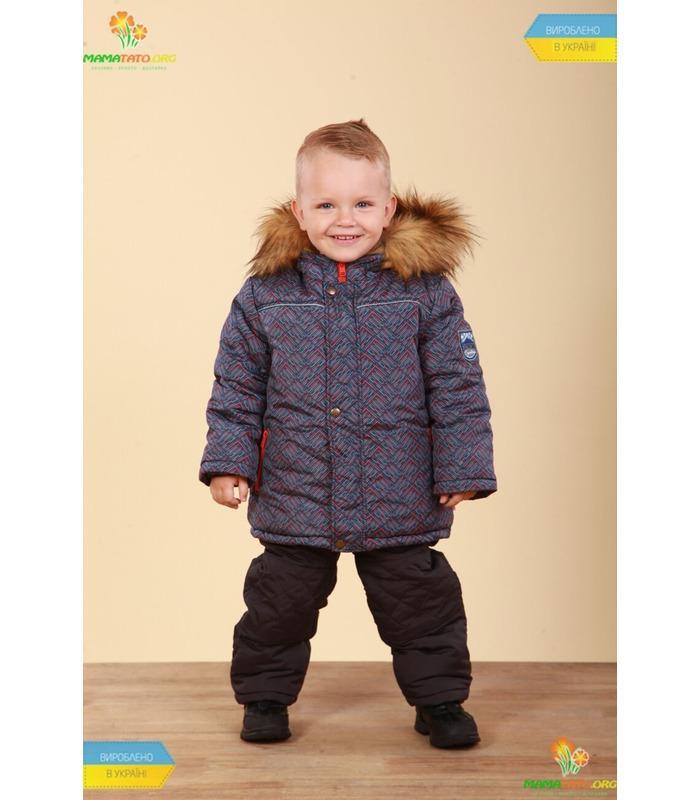 Детский зимний костюм КС564 GR