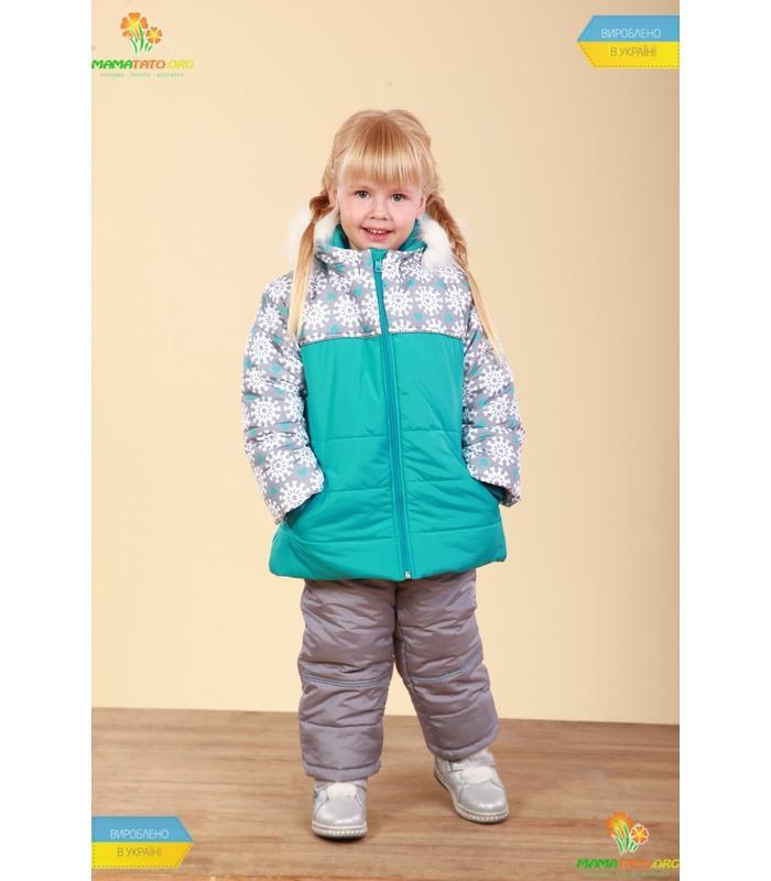 Детский зимний костюм КС562 BI