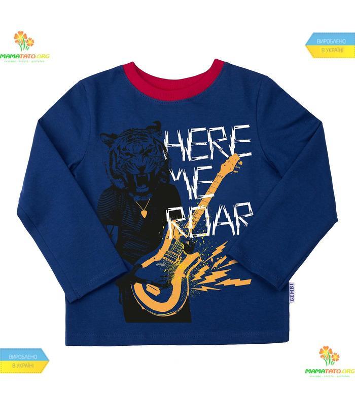 """Джемпер для хлопчика """"Рок-тигр"""" (ФБ393) супрем."""