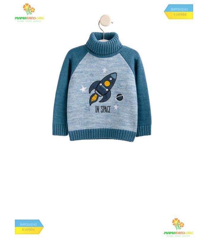 """Вязаный свитер """"В космосе"""" СВ28"""