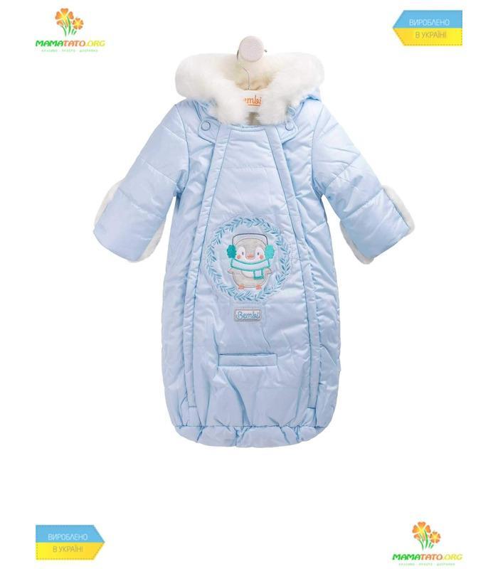Детский зимний конверт КВ33 BL