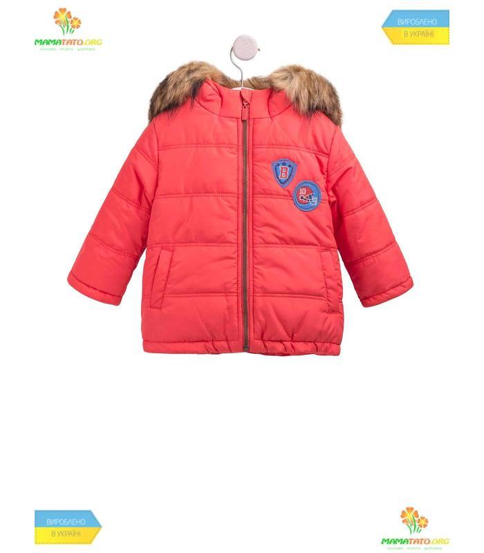Детская зимняя куртка КТ177 RE