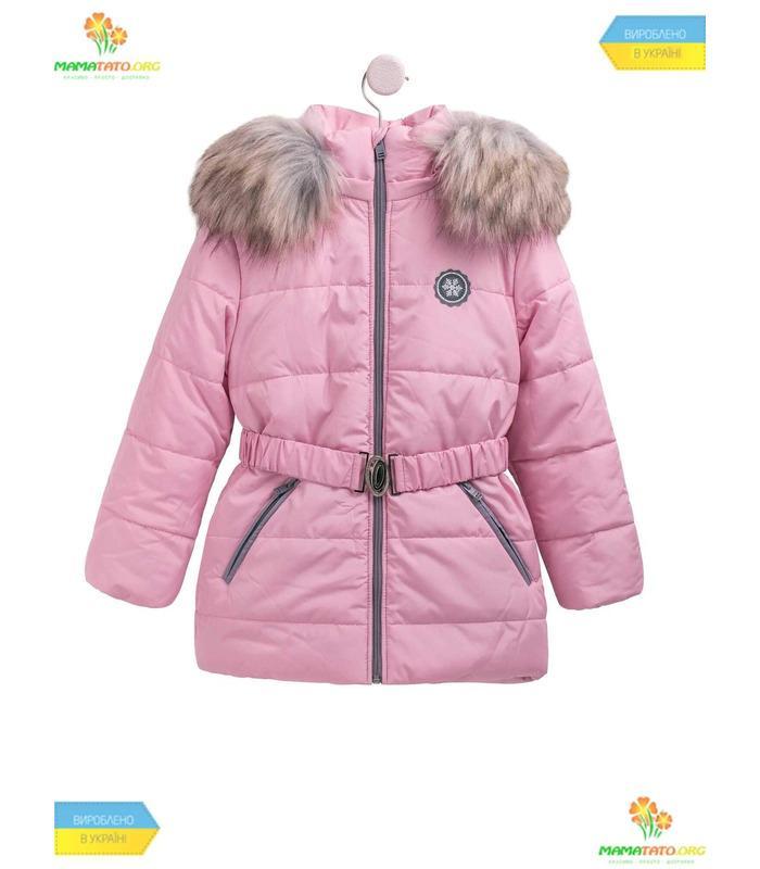 Детская зимняя куртка КТ174 RO