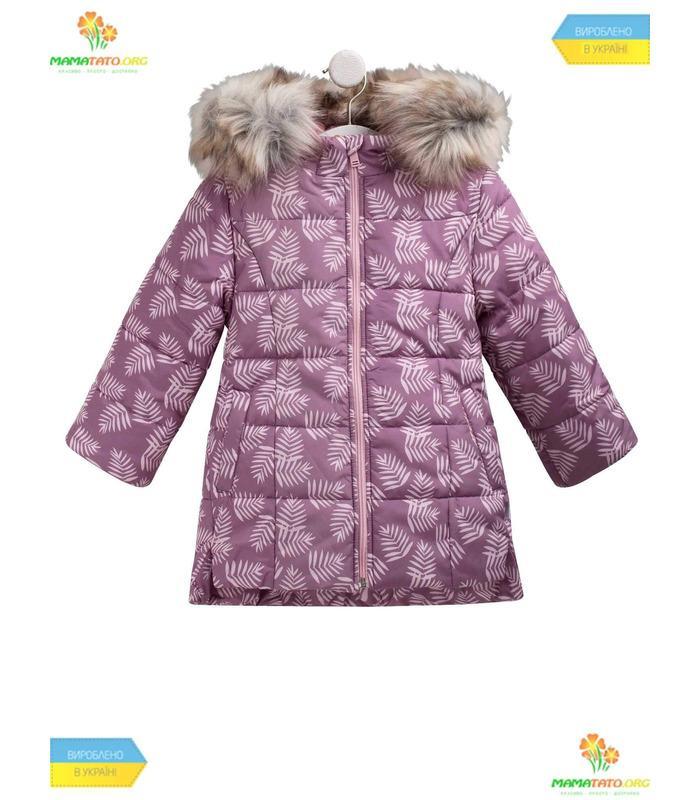 Детская зимняя куртка КТ179 VI