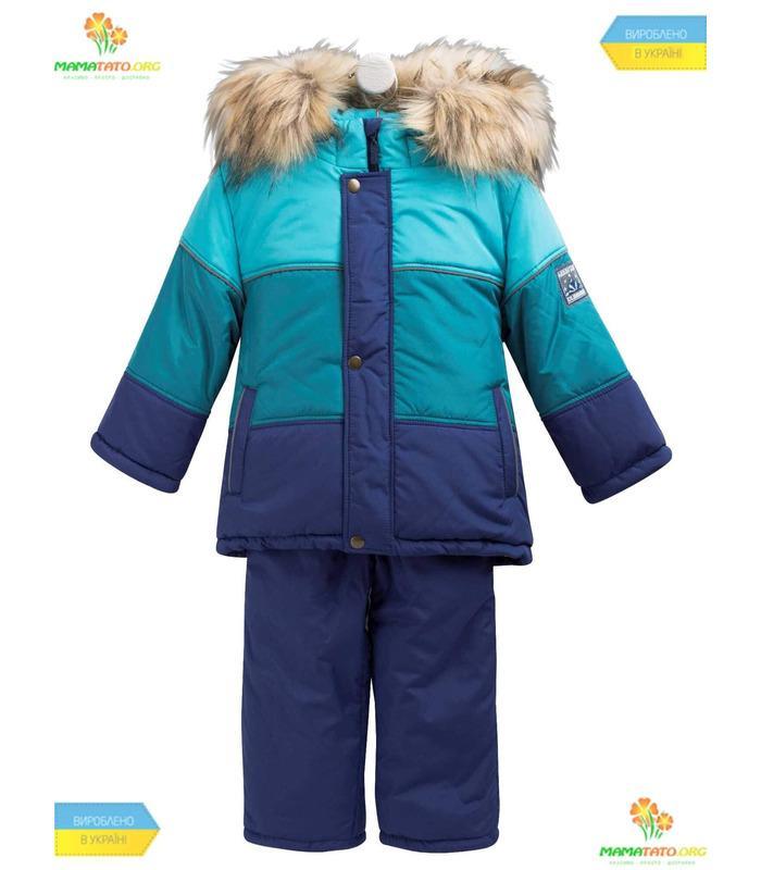 Детский зимний костюм КС563 BI