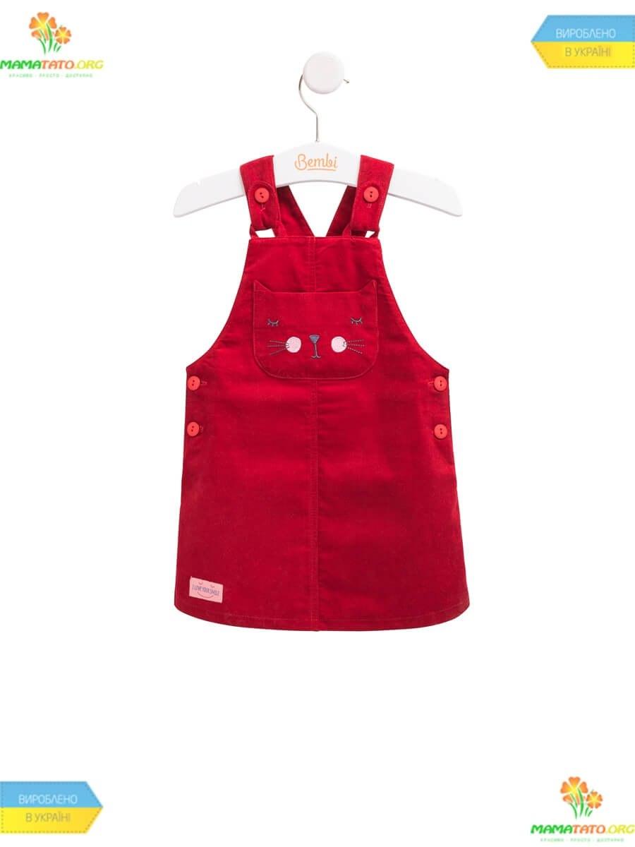 6115c8e0a73e93b Вельветовый сарафан СФ120 ᐈ красный детский сарафан
