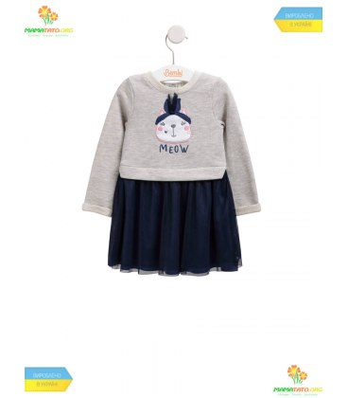 Дитяча сукня Мурка ПЛ223