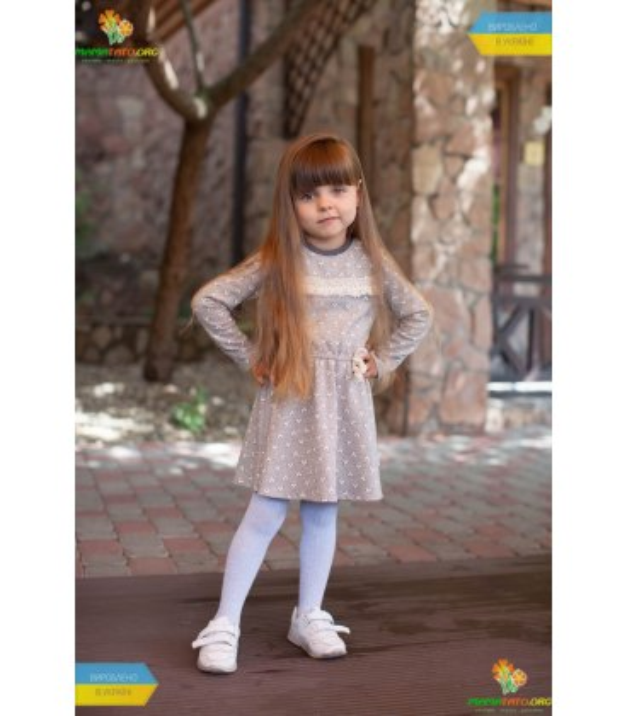 Детское платье Харти ПЛ220