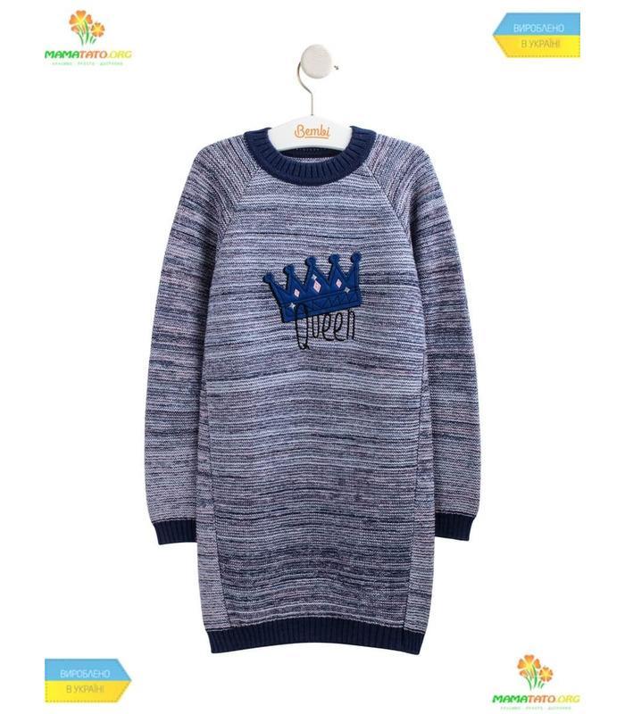 Детское вязаное платье Квин ПЛ229