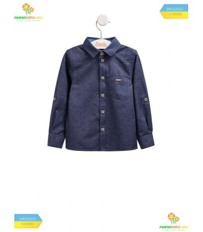 Дитяча тепла сорочка РБ95
