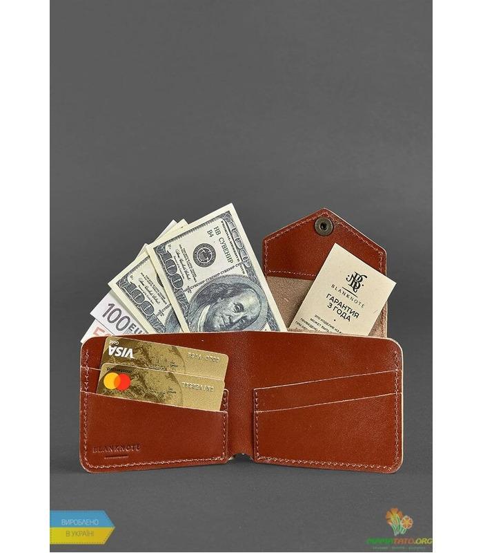 Кожаное портмоне 4.2 (4 кармана и на кнопке) Коньяк