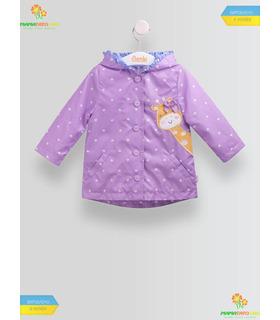 "Куртка ""Допитливий жирафик"" (КТ154)"