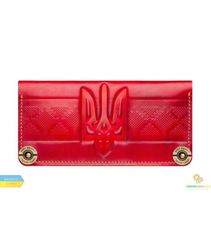 Кошелек Ukraine RE