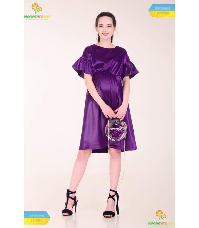 Платье Ультрафиолет