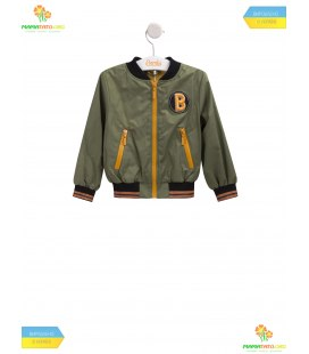 Куртка Бен КТ185 GR