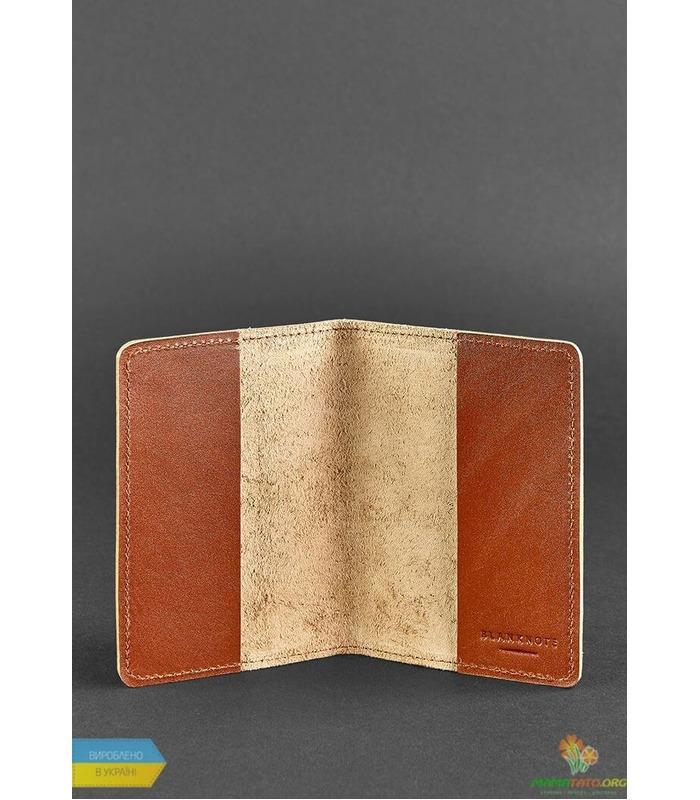 Обложка для паспорта 1.2 Коньяк