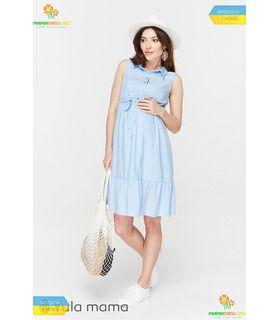 Платье Белина