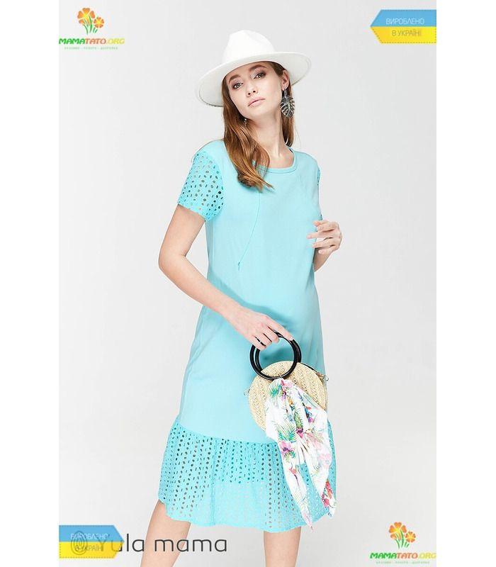 Платье Дрим MI