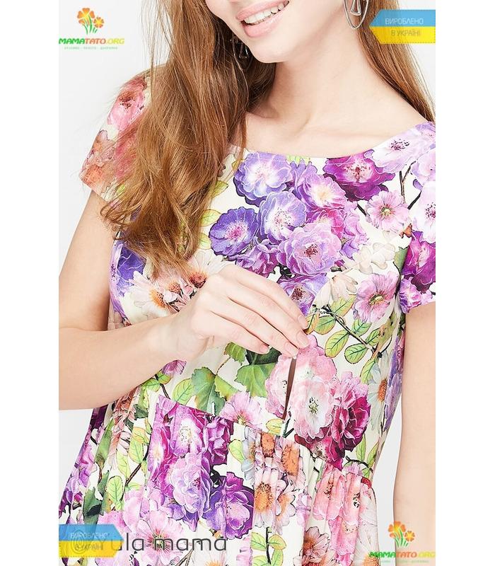 Блуза Ремі VI