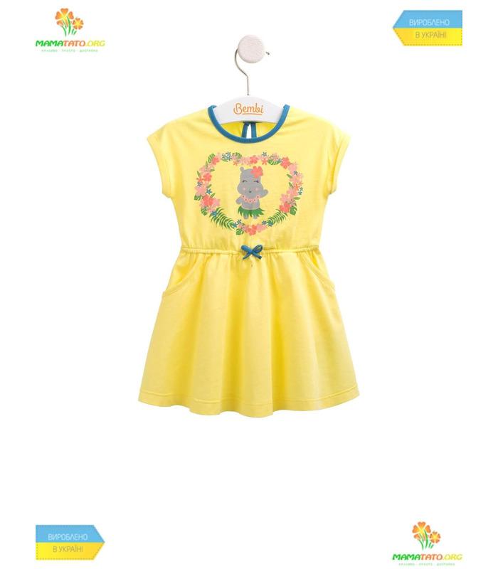 Детское платье ПЛ208 YE