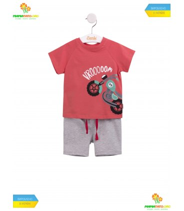 Детский костюм КС593 RE