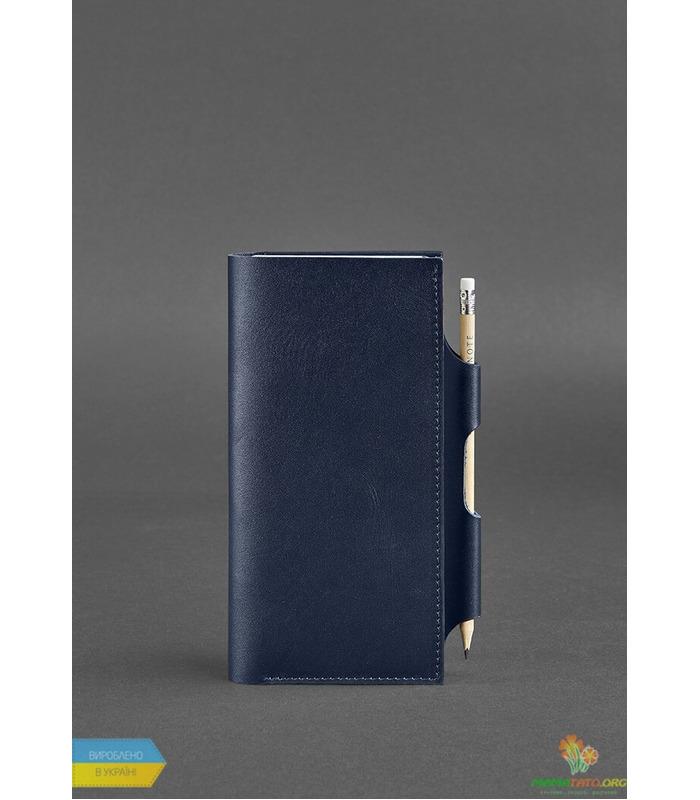 Купить ᐉ Тревел-кейс 3.0 Темно-синий | универсальный, натуральная кожа