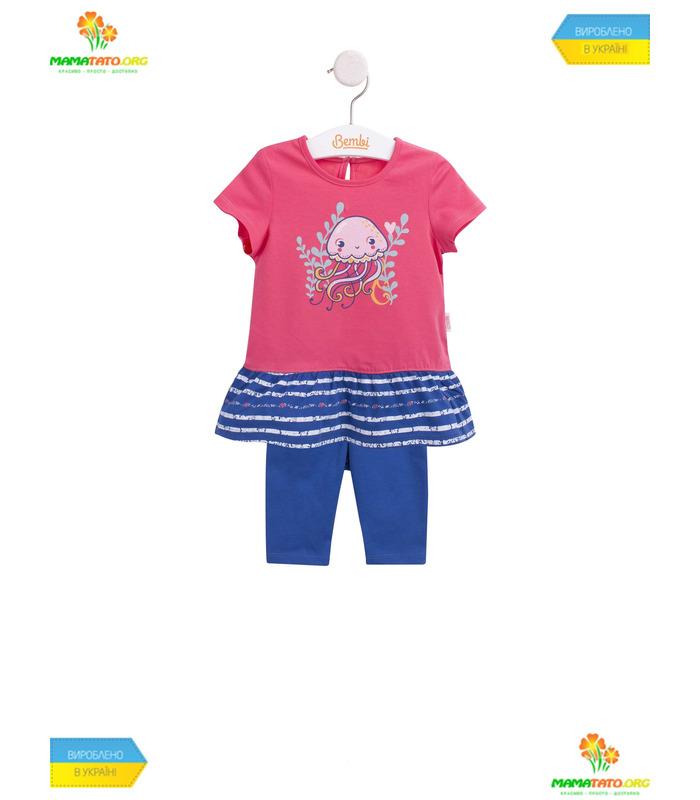 Детский костюм КС587 KO