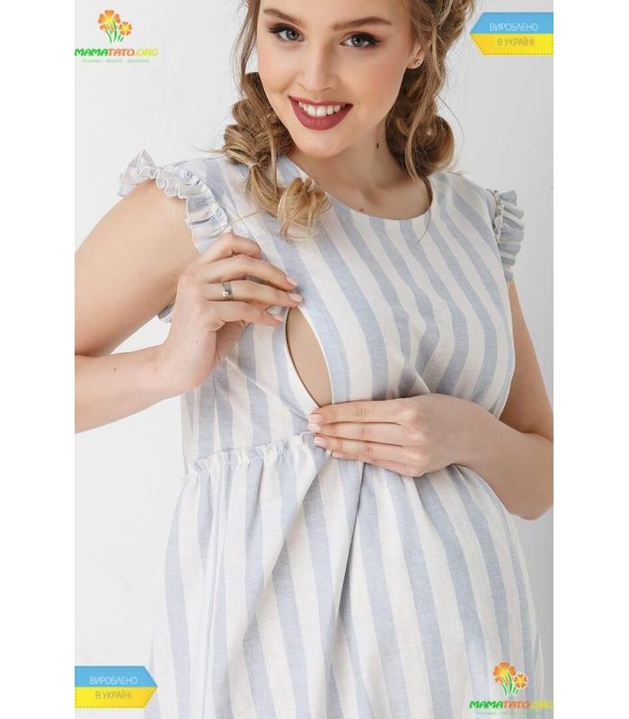 Платье Жадана SM