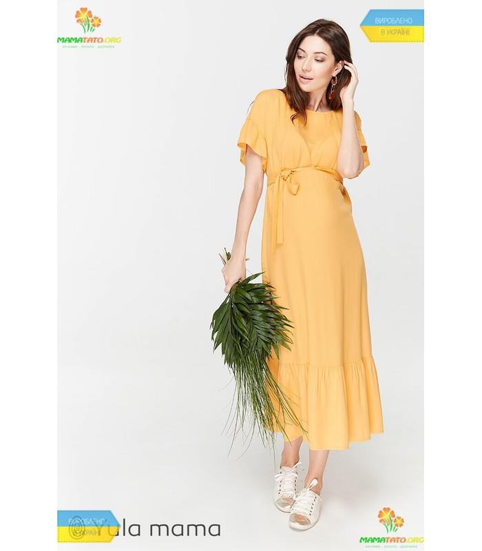 Платье Занзибар YL