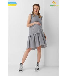 59ef8b723fbf3f2 Купить платье для беременных ᐈ Платья беременным ᐈ Платье 3 в 1 ...