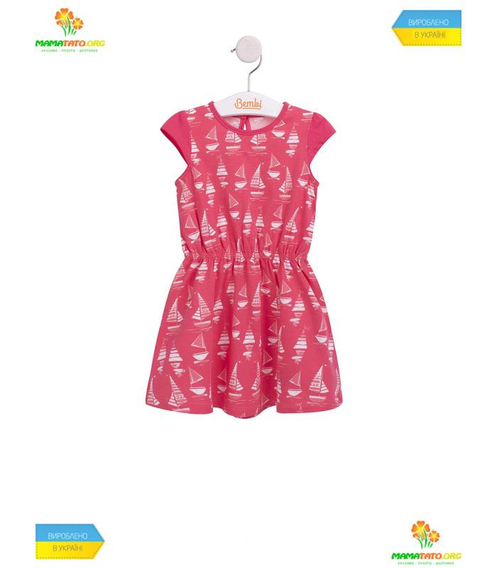 Дитяча сукня ПЛ244 KO