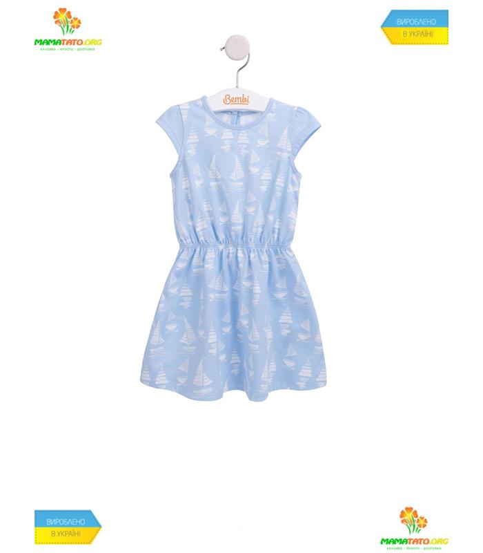 Детское платье ПЛ244 BB