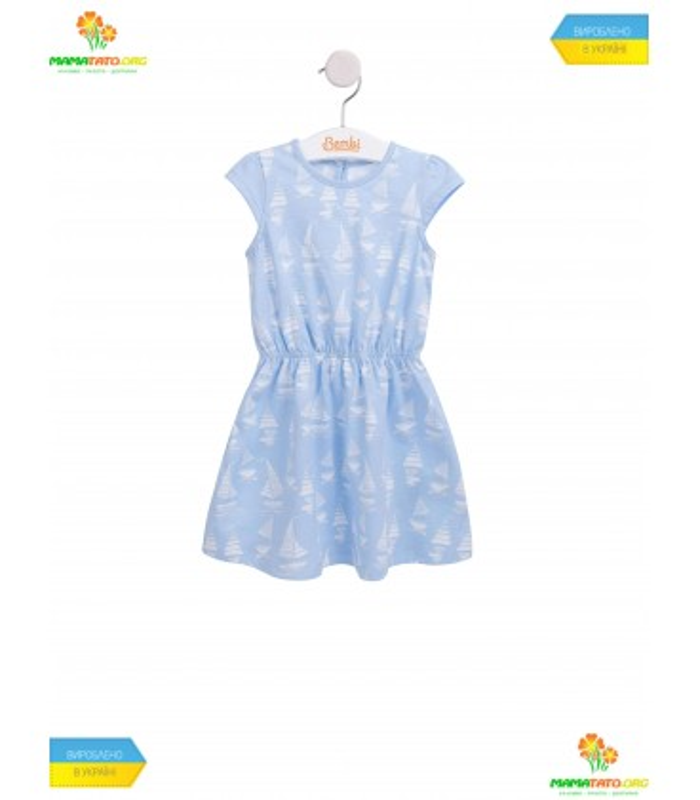 Дитяча сукня ПЛ244 BB