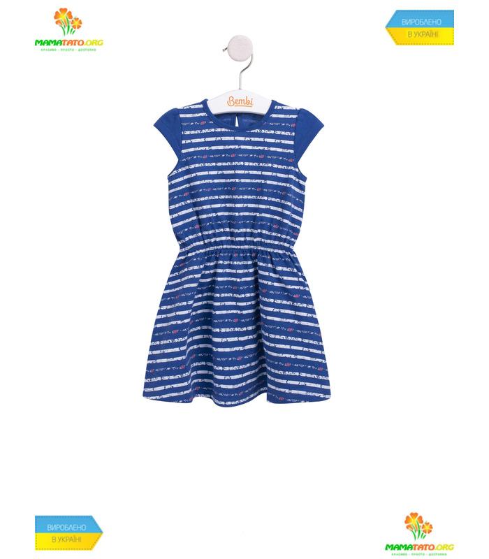 Детское платье ПЛ244 TS