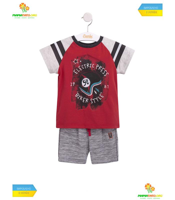 Детский костюм КС597 RE
