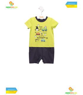 Детский песочник ПК163 SA