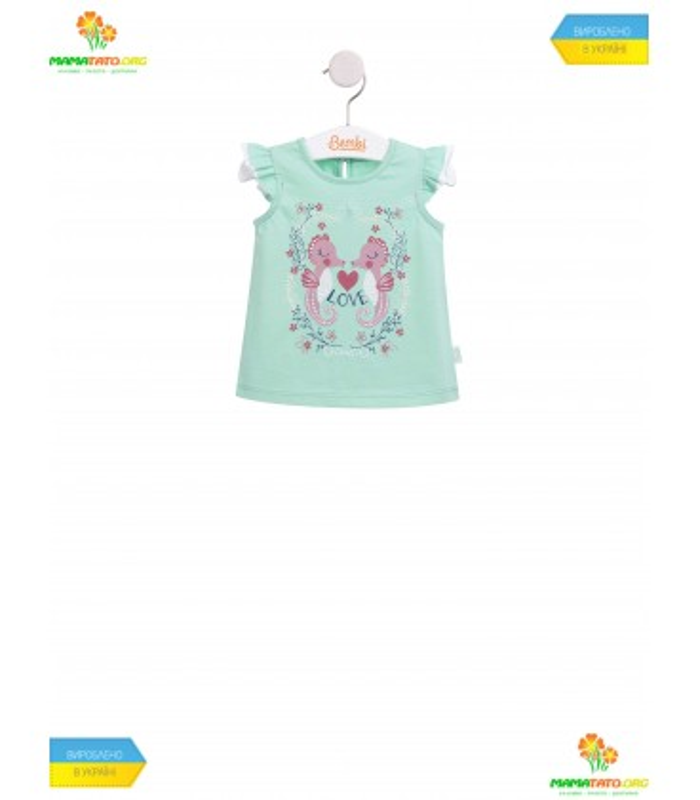 Дитяча футболка ФБ633 GR