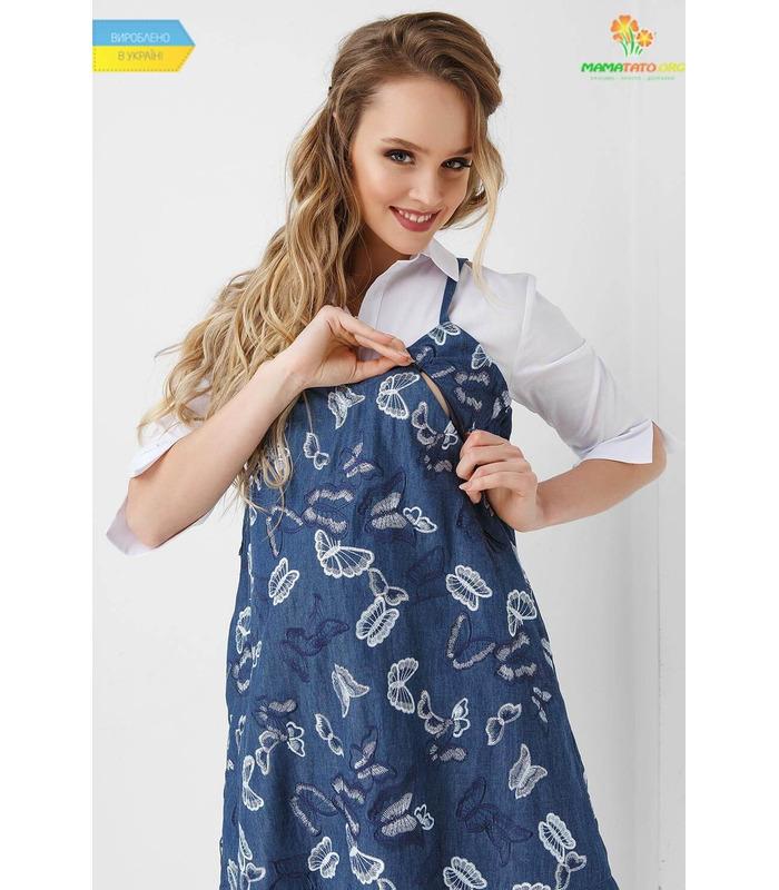 Платье Флай