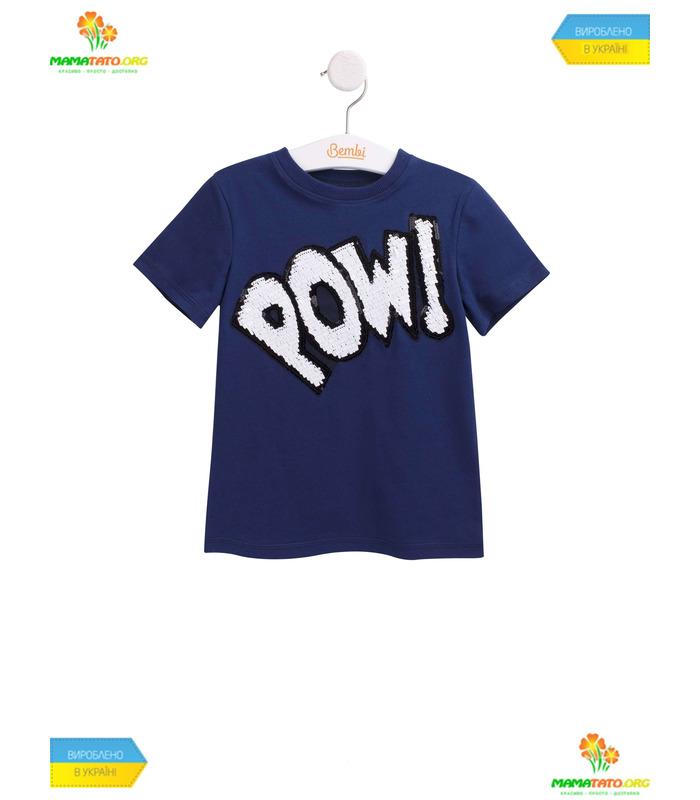 Детская футболка ФБ622 TS