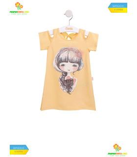 Детская футболка ФБ629