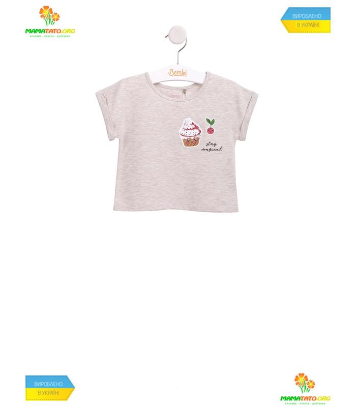 Дитяча футболка ФБ630 BG