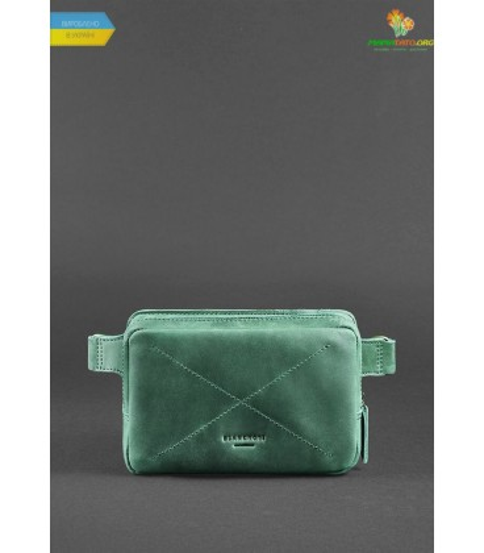 Кожаная сумка на пояс DropBag mini GR ᐉ Украины, HandMade, натуральная кожа