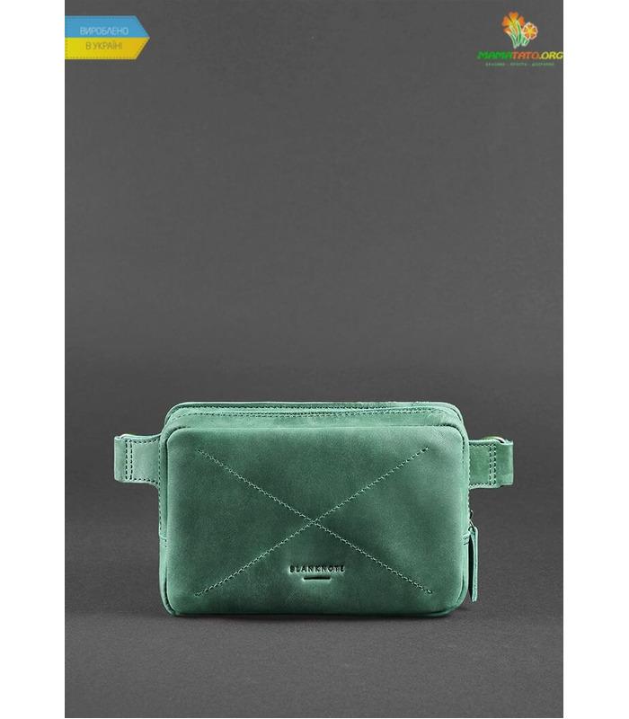 """Шкіряна сумка на пояс DropBag mini GR ᐉ Україна, HandMade, натуральна шкіраropBag"""" (Смарагд/Горіх)."""
