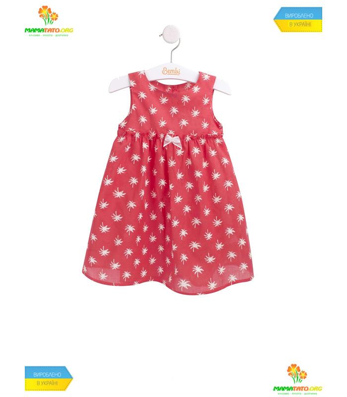 Дитяча сукня ПЛ246 KO