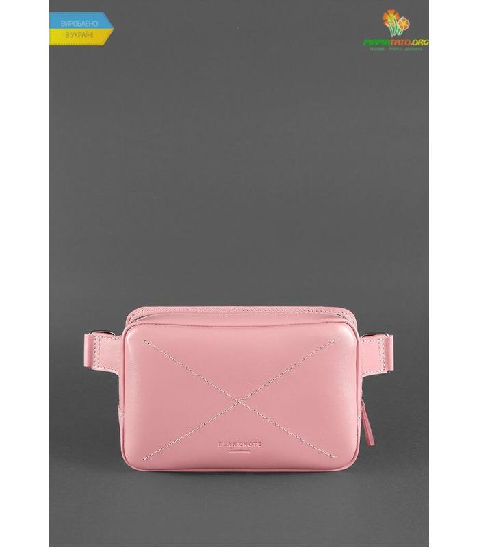 Кожаная сумка на пояс DropBag mini PN Розовый Персик ᐉ Украины, HandMade, натуральная кожа