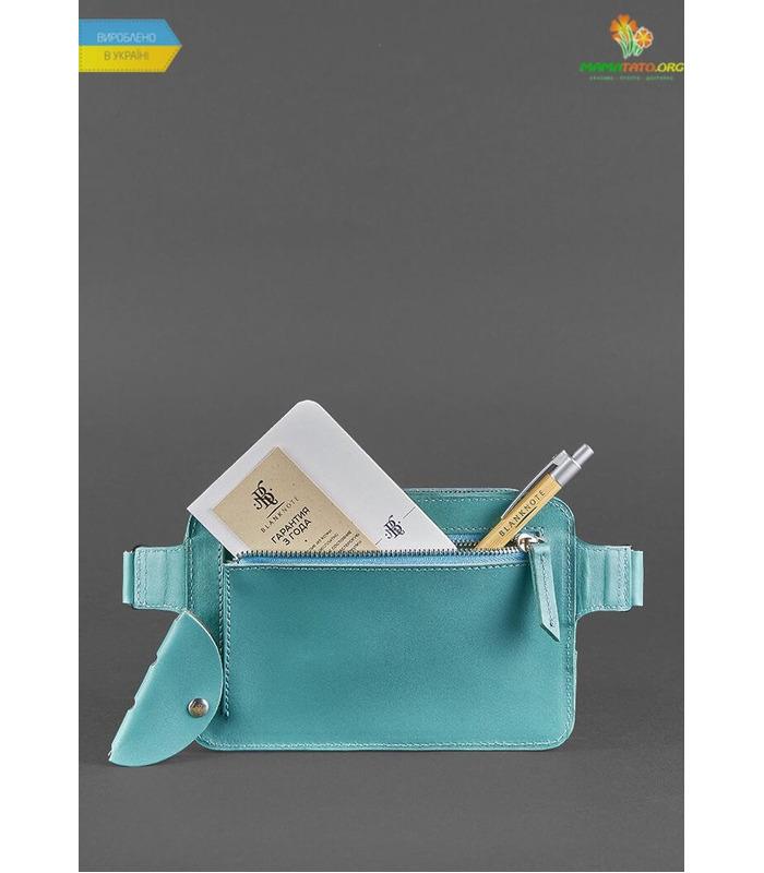 Шкіряна сумка на пояс DropBag mini TF Бірюзова ᐉ Україна, HandMade, натуральна шкіра